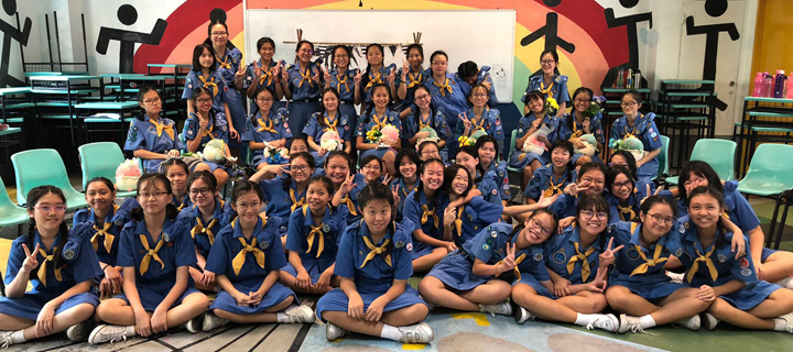 girl guides header.jpg